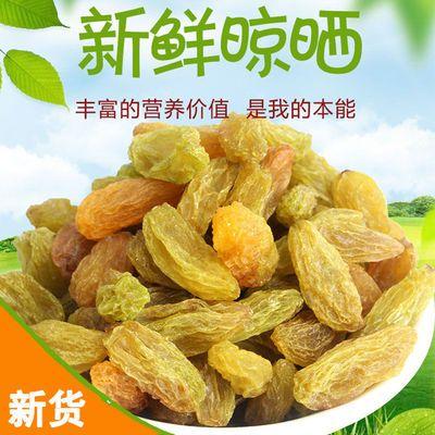 新货新疆葡萄干批发大颗粒吐鲁番提子干无籽250克500克零食干果