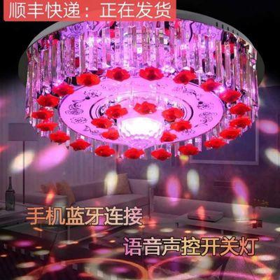 智能语音蓝牙音乐客厅水晶灯现代简约餐厅浪漫温馨婚房卧室吸顶灯