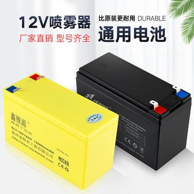 大容蓄电池12V锂电池大容量农用高压电动喷雾器铅酸电瓶锂电池