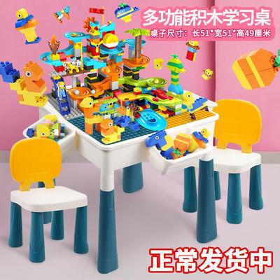 儿童积木桌玩具乐高拼装益智力开发女生日礼物男孩子6-12岁学习桌