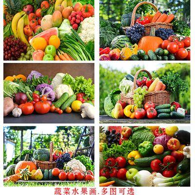 现代简约蔬菜水果餐厅装饰画水果店墙贴壁画超市商场大海报自粘画