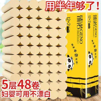 48卷/12卷臻诺天然竹浆卫生纸巾卷纸整箱批发家用手纸厕纸卷筒纸