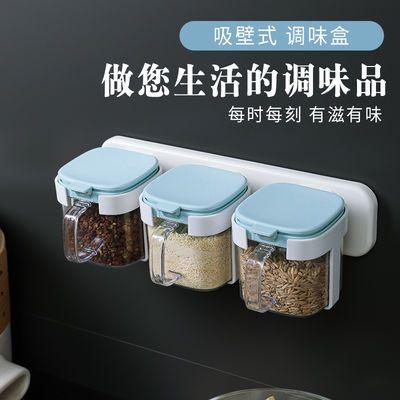 厨房用品储物调味盒挂壁式佐料密封罐置物架透明调料收纳盒子套装
