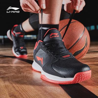 【顺丰包邮】李宁篮球鞋男2020新款春秋季轻便低帮篮球鞋运动鞋男