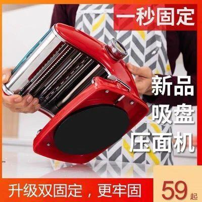 晋腾家用面条机小型多功能压面机手动不锈钢擀面机饺子馄饨皮吸盘