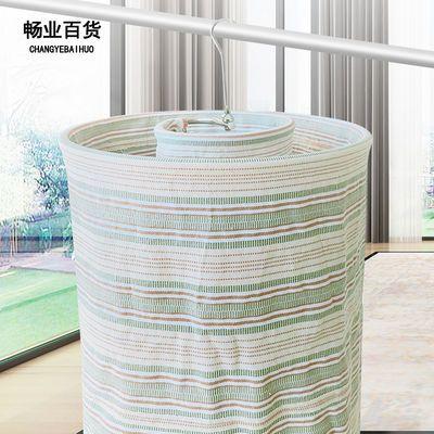 【可折叠】不锈钢晒被子神器阳台家用圆形旋转螺旋式晾衣架凉床单