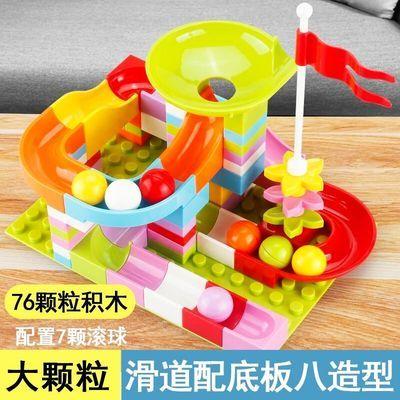 兼2容乐高儿童大颗粒积木滚珠滑道玩具益智男女孩3-6轨道拼装玩具