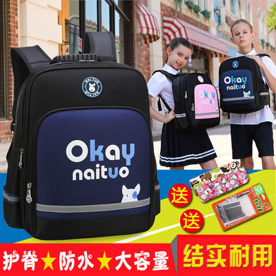 儿童书包小学生书包男生双肩包女童台湾贵族减负1-36年级男孩耐用