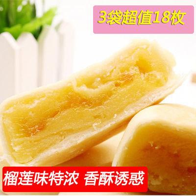 保明榴莲饼正宗越南特产榴莲酥饼整箱榴莲酥皮榴莲饼干食品零食