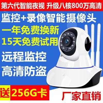 无线监控摄像头室内网络家用监控器wifi智能手机远程高清夜视套餐