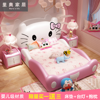 儿童床女孩公主床 带护栏实木1.2米1.5米粉色hellokitty1米单人床