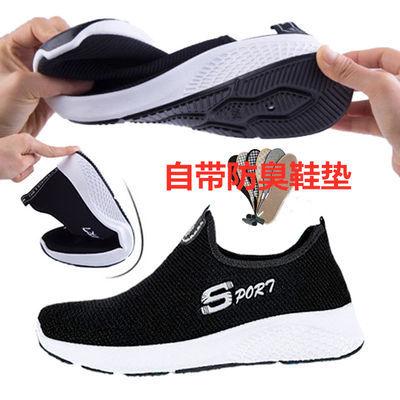 春季老北京布鞋男休闲运动鞋男户外舒适透气一脚蹬轻便百搭防滑鞋