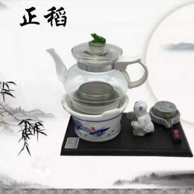 瓷都陶瓷煮茶器正稻电炉紫砂工夫复古新茶炉陶瓷感应炉玻璃壶包邮