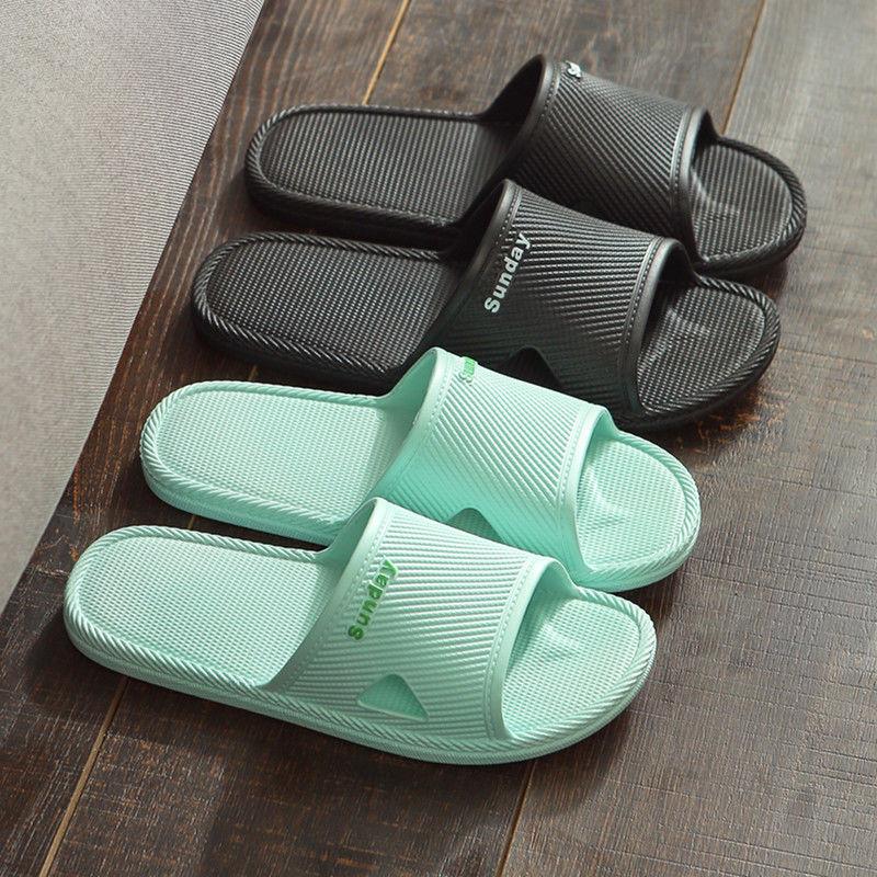 【买一送一】拖鞋女夏家居家用情侣浴室内防滑软底塑料凉拖男外穿