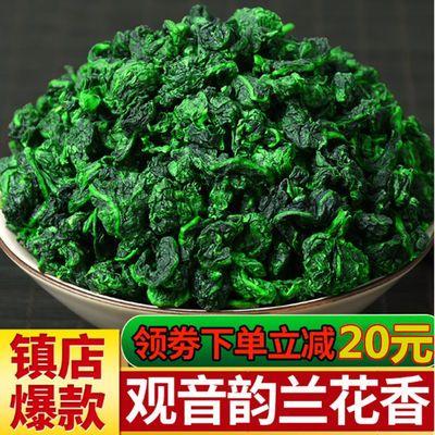 2020新春茶安溪铁观音茶叶浓香特一级绿茶清香型兰花香乌龙茶500g