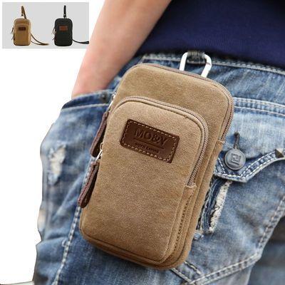 男士手机包男手机袋帆布装手机腰包工地穿皮带耐磨手机套挂包男