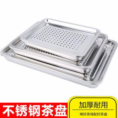 加厚双层不锈钢储水式茶盘方托盘漏水滤水盘沥水盘水果盘多用方盘