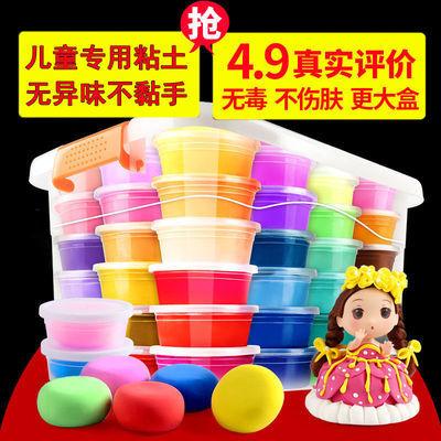 超轻粘土套装24色36色橡皮泥无毒幼儿园太空彩泥黏土儿童手工玩具