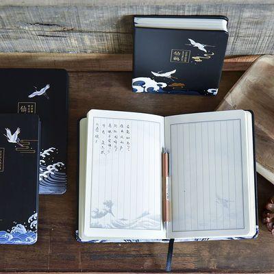 【送贴纸】中国风加厚仙鹤本子古风笔记本复古学生手账本网红本子