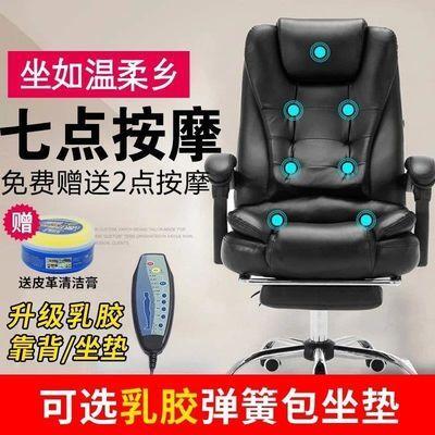 电脑椅家用办公椅老板椅可躺升降按摩转椅搁脚真皮艺椅子包邮