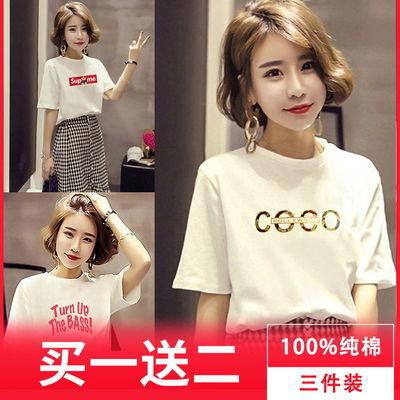 【买一送二】100%纯棉短袖女士t恤圆领白色休闲韩版女装夏季上衣