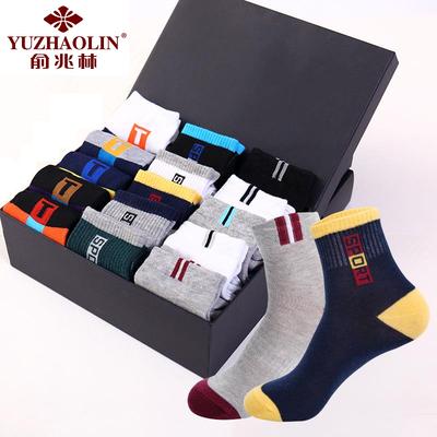 【俞兆林】袜子男5-10双中筒男士袜子中筒袜子春款运动男袜薄船袜
