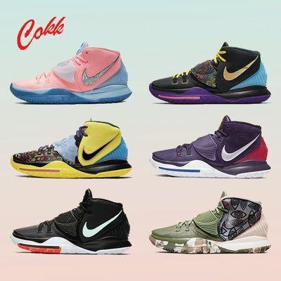 Kyrie 6 欧文6代 篮球鞋 运动鞋 休闲鞋 比赛鞋实战篮球鞋男
