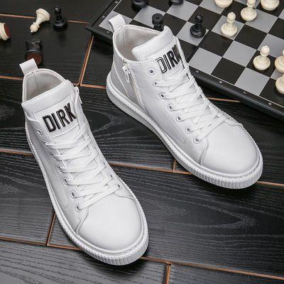 夏季男鞋2020新款拉链鞋子男士小白潮鞋中帮韩版潮流百搭高帮板鞋