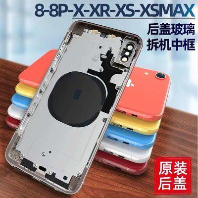 适用于苹果8代原装玻璃后盖X原装外壳8Plus中框XR XsMax外壳后盖