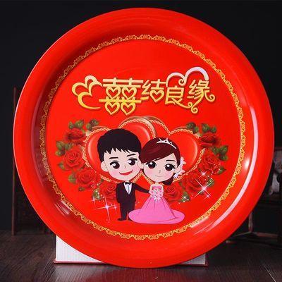 结婚红色搪瓷托盘婚庆用品水果盘婚礼敬茶托盘茶盘红色圆形果盘