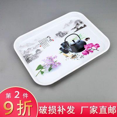 长方形密胺托盘欧式家用水杯茶盘塑料托盘餐具盘水果盘餐具收纳盘