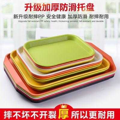 塑料托盘长方形水果盘创意水杯茶盘快餐盘幼儿园饭店餐具家用盘子