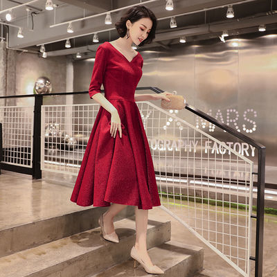 敬酒服新娘红色2020春季新款长袖结婚礼服裙女宴会订婚回门服显瘦