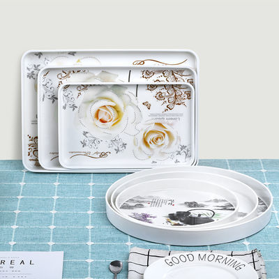 欧式密胺托盘水杯托盘家用水壶托盘茶盘塑料托盘水果盘收纳整理盘