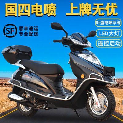 踏板摩托车国四电喷宇钻125cc本田款式可上牌男女成人燃油摩托车