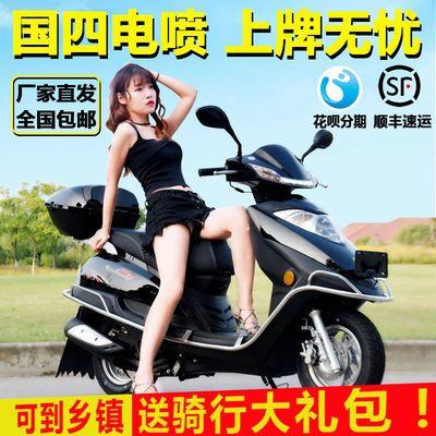 踏板摩托整车125c新宇钻国四电喷省油本田款男女装燃油摩托车成人