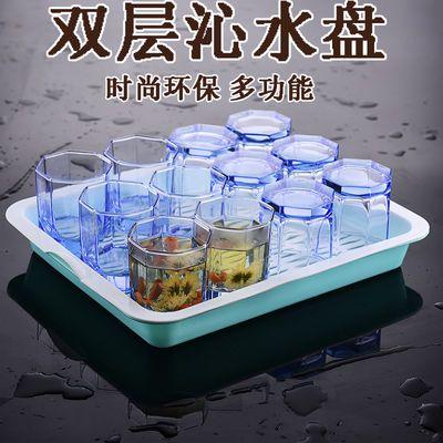 家用茶盘托盘长方形沥水盘现代客厅放杯子创意水果盘水杯茶杯拖盘