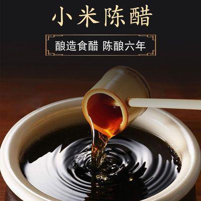 山西特产老陈醋汾城小米醋2.5L饺子醋手工香醋纯粮食酿造凉拌陈醋