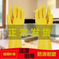 洗碗手套女加厚长款冬季洗锅耐用橡胶防水劳保洗衣服厨房家务手套
