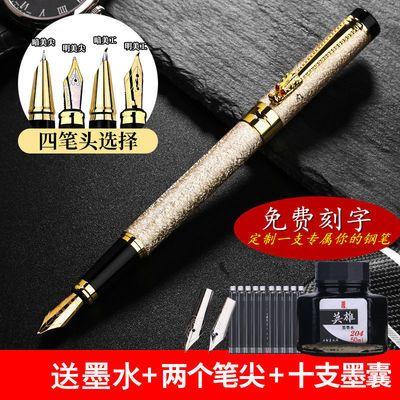 【免费刻字】永生钢笔学生练字书法笔套餐成人办公签字笔金属铱金