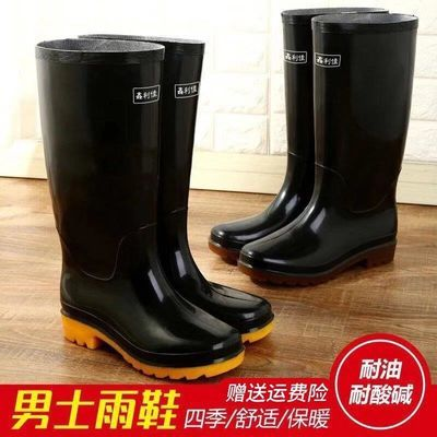 高筒雨鞋防水鞋男士高帮雨靴雨鞋男厨房工作鞋防滑水鞋胶鞋男