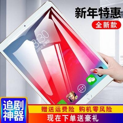 超薄新款平板电脑10.1英寸安卓智能高清平板双卡双待通话wifi上网【3月18日发完】