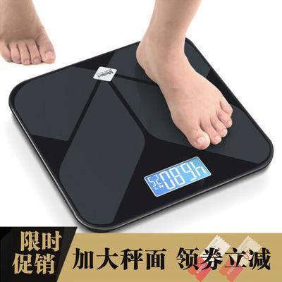 【充电款】USB加大秤面电子秤人体秤健康秤精准电子称体重秤家用