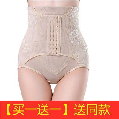 薄款收腹束腰提臀美体塑形高腰内裤女瘦身燃脂减肚子内裤薄塑身裤
