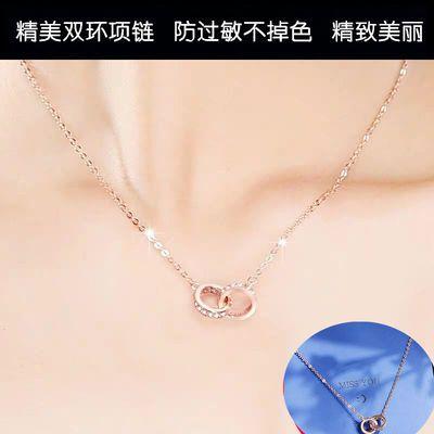 双环精致项链女防过敏不掉色银锁骨链学生韩版吊坠生日礼物送女友