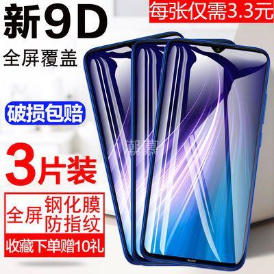 红米note8/7pro/K30钢化膜K20/10X小米9/8se/6x手机膜CC9e/9a6a5a