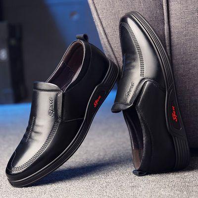 春季潮流男士休闲单鞋真皮圆头套脚透气防滑懒人鞋一脚蹬爸爸鞋子