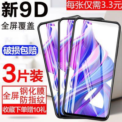 华为9X荣耀8X/V30V20V10青春版9/20i20s30s钢化膜play4t手机膜pro