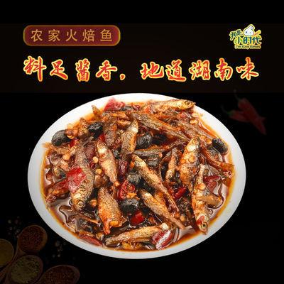 我是小时代香辣火焙鱼湖南特产农家自制柴火鱼即食豆豉鱼下酒菜