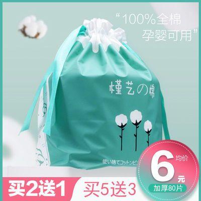 买2送1一次性洗脸巾加厚珍珠纹纯棉柔巾干湿两用擦脸巾美容化妆棉